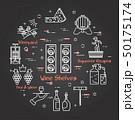 Black banner winemaking - wine shelves 50175174