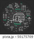 Vector black linear banner of car travel caravan 50175709