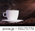 Coffee cup and coffee beans 50175770