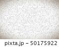 コード 暗号 データのイラスト 50175922