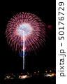 【茨城県】土浦の花火 土浦全国花火競技大会 50176729