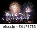 【茨城県】土浦の花火 土浦全国花火競技大会 50176733