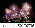 【茨城県】土浦の花火 土浦全国花火競技大会 50176736