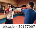 拳闘 ボクサー 男の写真 50177007