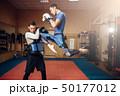 拳闘 ボクサー 師匠の写真 50177012