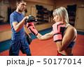 女性 拳闘 ボクサーの写真 50177014