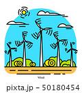 エネルギー タービン 生態のイラスト 50180454