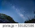 藤沢市内の天の川と桜 50182586