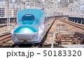 東北新幹線 50183320