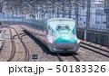 東北新幹線 50183326