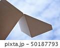 イメージ素材、箱、階段、雲、空、白、黒、立体、空間 50187793