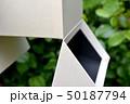 イメージ素材、箱、階段、雲、空、白、黒、立体、空間、新緑 50187794