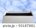 イメージ素材、箱、階段、雲、空、白、黒、立体、空間 50187881