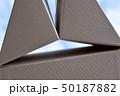 イメージ素材、箱、階段、雲、空、白、黒、立体、空間 50187882