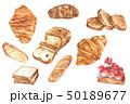 パン ブレッド 透明水彩のイラスト 50189677