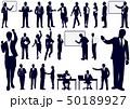 ビジネス セット シルエットのイラスト 50189927