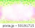 緑の葉 水玉,バブル,光のバックグラウンド 50191715