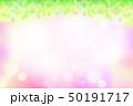 緑の葉 水玉,バブル,光のバックグラウンド 50191717