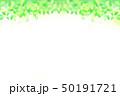 緑の葉 水玉,バブル,光のバックグラウンド 50191721
