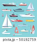 船 船舶 セイルボートのイラスト 50192759