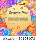 貝 貝がら 貝殻のイラスト 50193078