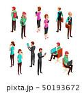 会社員 従業員 社員のイラスト 50193672