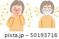花粉 マスク 花粉対策のイラスト 50193716