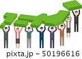 人物 日本 人口のイラスト 50196616