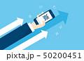 QRコード決済のイメージ 50200451