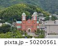 浦上天主堂 建物 教会の写真 50200561