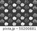 モノクロ 白黒 木のイラスト 50200881