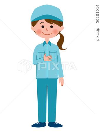 作業服の女性 任せて 全身 50201014