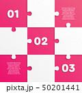 部品 ピース インフォメーションのイラスト 50201441