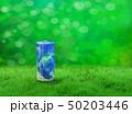 電池 地球 エコのイラスト 50203446