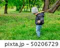 少年 パーク 公園の写真 50206729