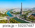 Eiffel Tower aerial view, Paris 50207487