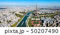 Paris aerial panoramic view, France 50207490