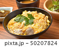 親子丼定食 50207824