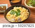 親子丼定食 50207825