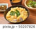 親子丼定食 50207826