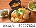 カツ丼定食 50207828