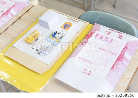 小学校 入学式の日の机上(配布物) 50209556