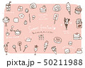 お菓子、氷菓、デザートなどのスイーツアイテムまとめ 50211988