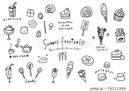 お菓子、氷菓、デザートなどのスイーツアイテムまとめ 50211989