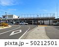和気駅前ロータリー 50212501