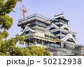 今こそ見に行く価値がある熊本城 2019年4月7日 50212938