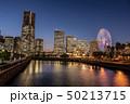 横浜 みなとみらい 港の写真 50213715