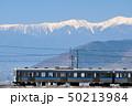 勝沼甚六桜と南アルプスと中央線211系電車 50213984