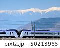 南アルプスとE353系特急電車 50213985
