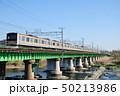 多摩川橋梁を渡る209系電車 50213986